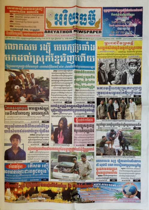 Journal Cambodgien